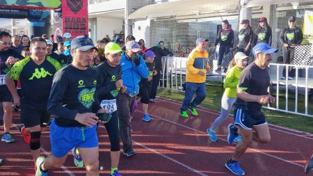 """INHIDE invita a carrera atlética y caminata """"Corriendo contigo"""".jpg"""