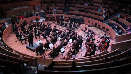 Maravilla OSUAEH con Mozart a la mexicana2.jpg