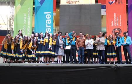 Promueven paz e igualdad en Foro Artístico de FUL