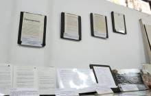 Inauguran en Tizayuca exposición filatélica del archivo municipal3