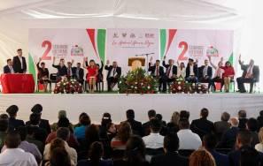 Gabriel García Rojas rinde su Segundo Informe de Gobierno1
