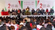 Gabriel García Rojas rinde su Segundo Informe de Gobierno4