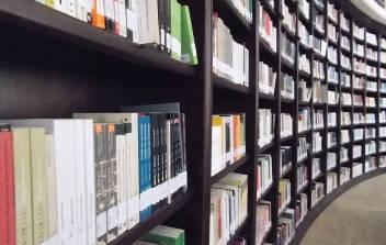 biblioteca del icshu ahora ofrece servicios únicos en latinoamérica1