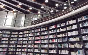 biblioteca del icshu ahora ofrece servicios únicos en latinoamérica2
