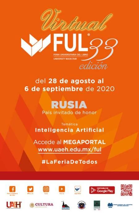 Edición 33 de la Feria Universitaria del Libro será virtual2