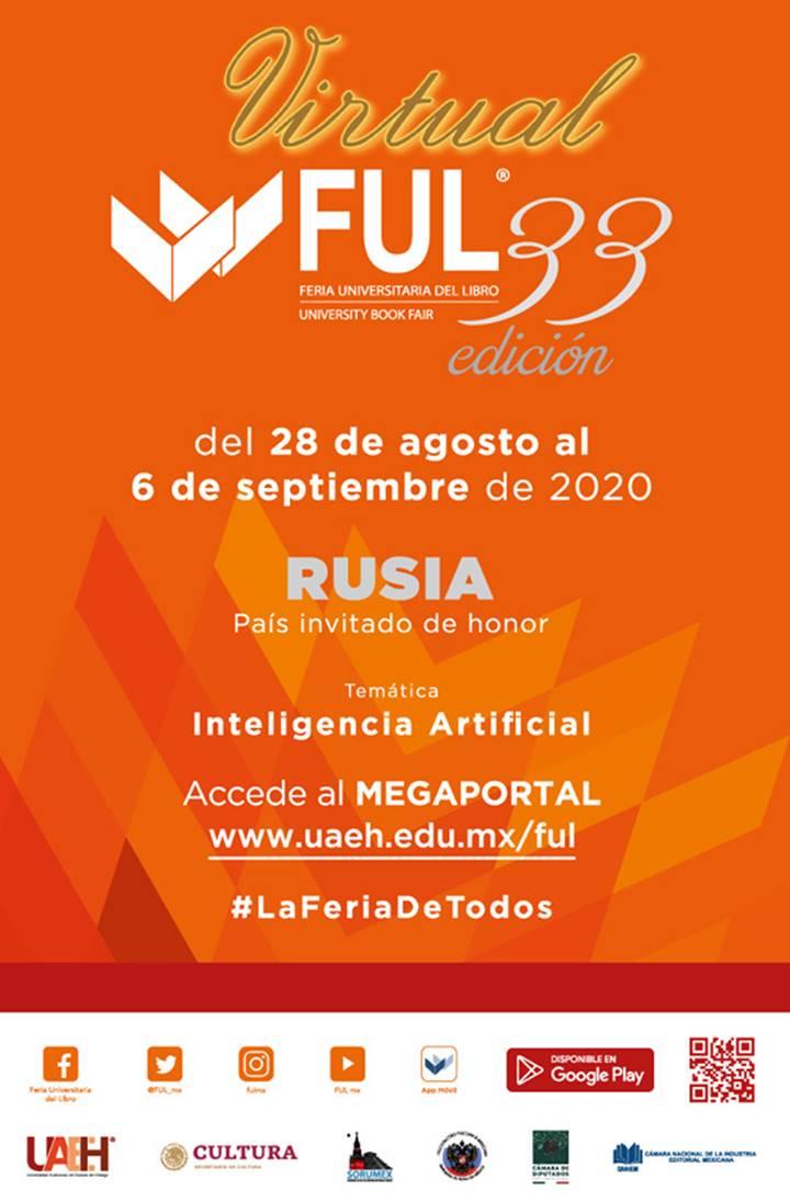 Listo portal digital que albergará a la FUL 2020