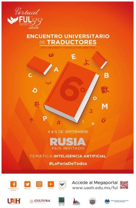 Realizará FUL Sexto Encuentro Universitario de Traductores